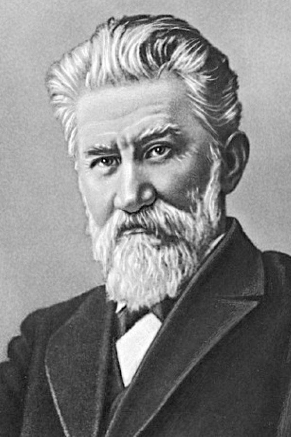 Анучин, Дмитрий Николаевич (1843-1923).