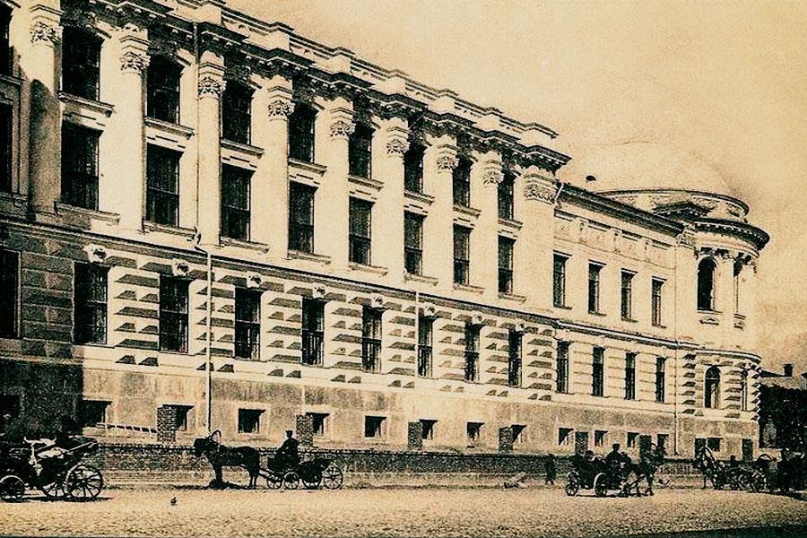 Архив библиотеки Московского университета. Фонд № 45