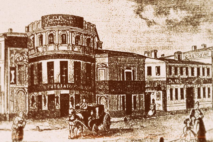 Библиотека Благородного пансиона.