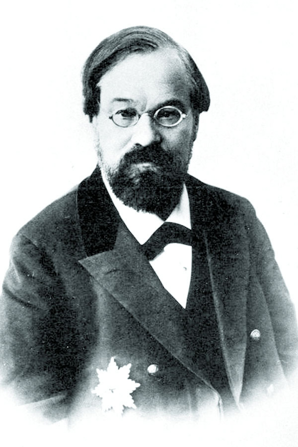 Бугаев Николай Васильевич (1837-1903). Фонд № 41