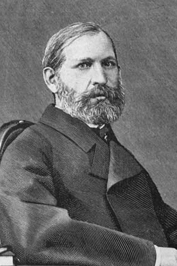 Буслаев Федор Иванович (1818-1898). Фонд № 15
