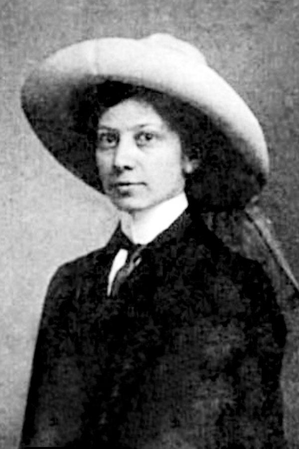 Вокач (Ильина) Наталья Николаевна (1882-1963). Фонд № 6