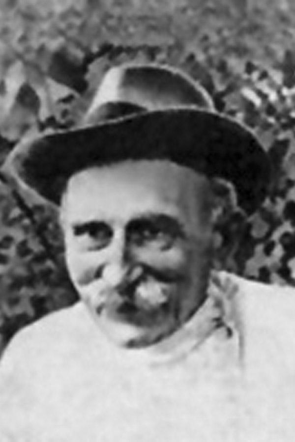 Величко Валериан Вадимович (1874-1956). Фонд № 42