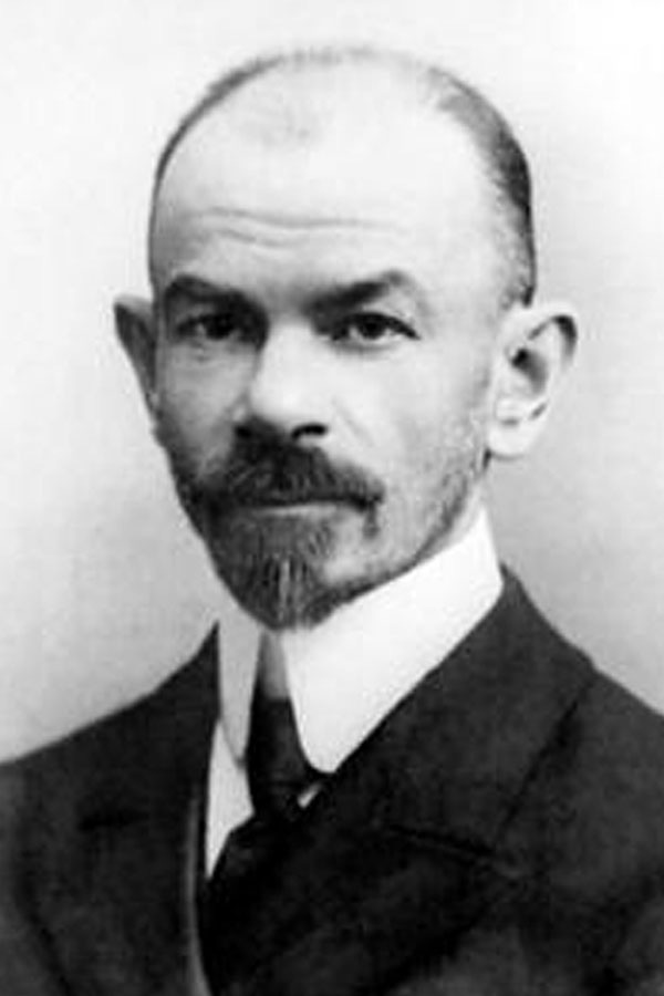 Егоров Дмитрий Федорович (1869-1931). Фонд № 10