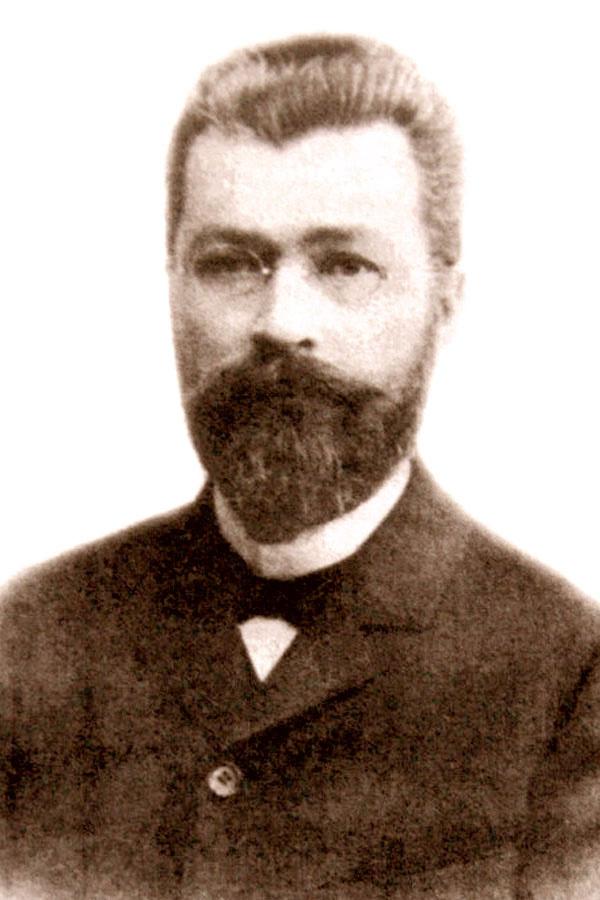 Зубов Павел Васильевич (1862-1921). Фонд № 9