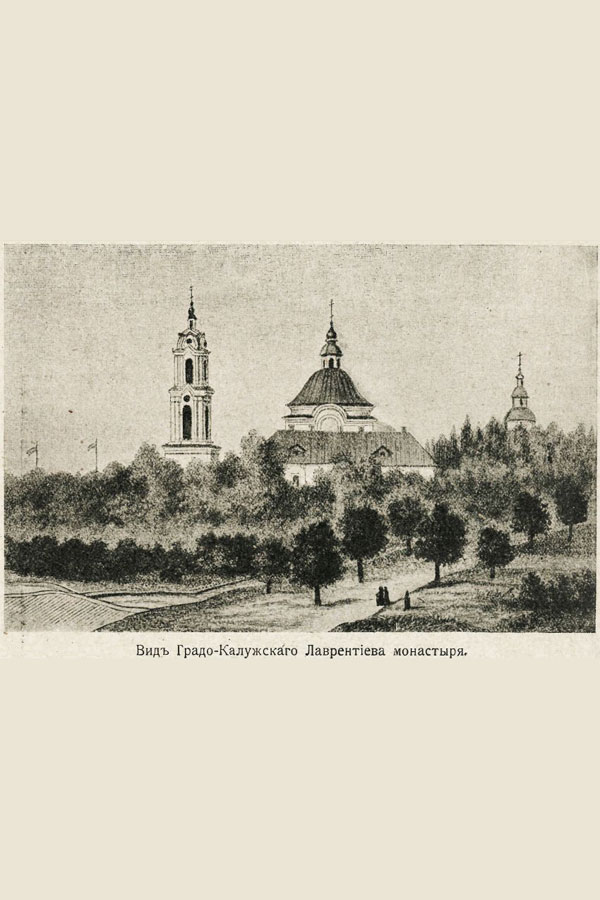 Иевлевы, Николай Васильевич (1819-1852) и Александр Васильевич (1821-1893).