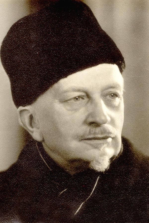 Ильин Иван Александрович (1883-1954). Фонд № 47