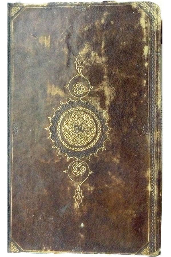 Коллекция иностранных рукописей .