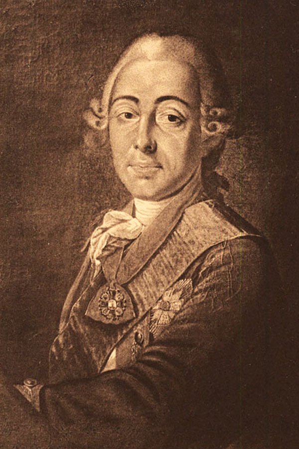 Кречетников Петр Никитич (1727-1800) и Кречетников Михаил Никитич (1729-1793) . Фонд № 16