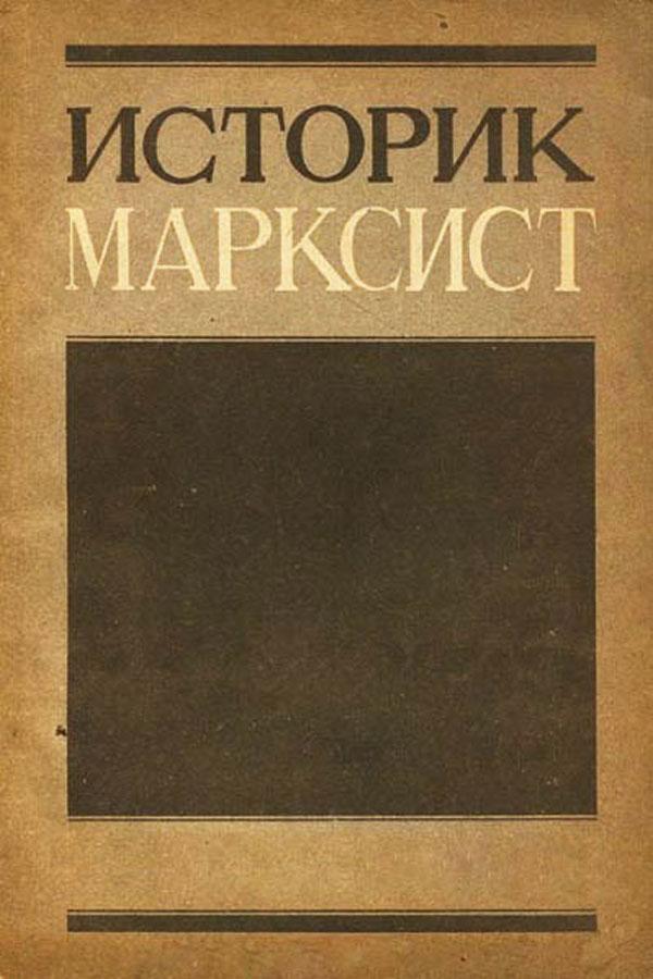 Орлов Василий Иванович (1880-1943). Фонд № 21