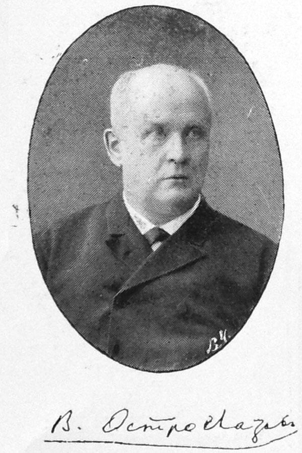 Остроглазов Василий Михайлович (1837-1907). Фонд № 33