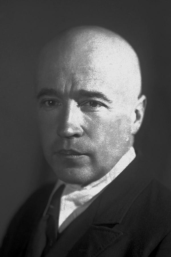 Петровский Иван Георгиевич (1901-1973). Фонд № 22