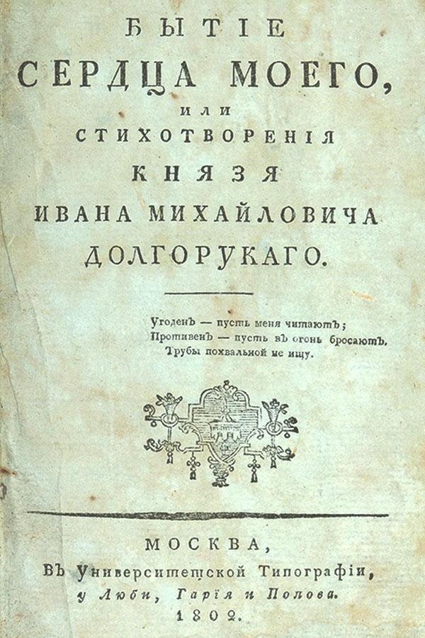 Отечественные издания и периодика ХIХ-XX вв..