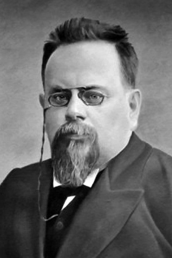 Синицкий Леонтий Данилович (1864-1933). Фонд № 13