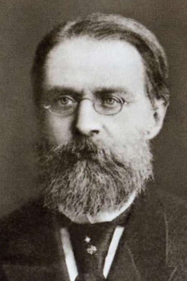 Столетов Александр Григорьевич (1839-1896). Фонд № 46