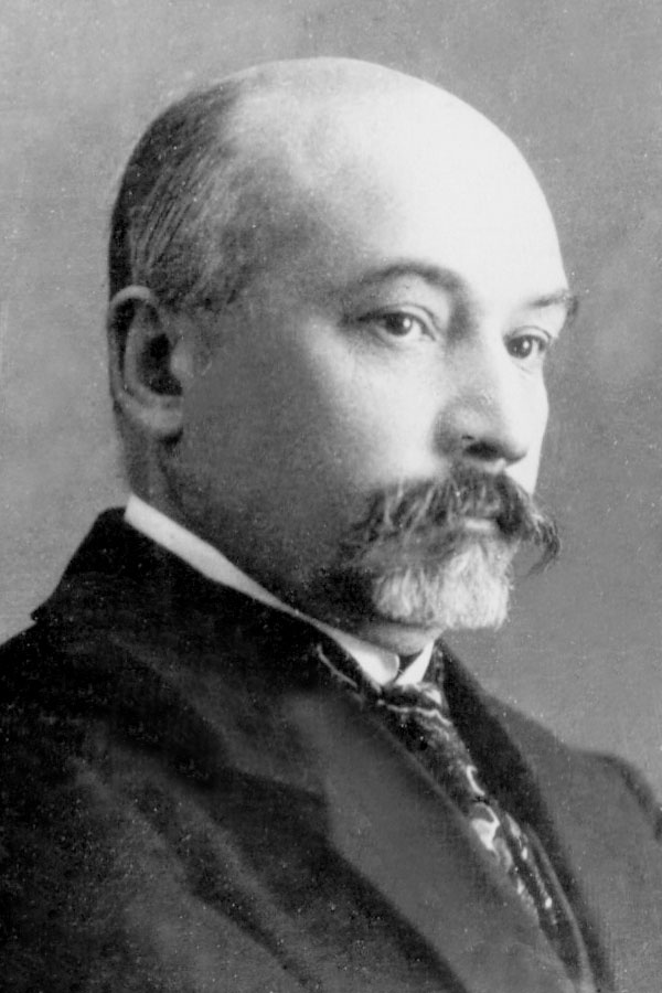 Сырейщиков Дмитрий Петрович (1868-1932). Фонд № 32