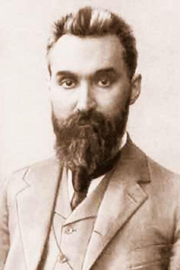 Харузин Алексей Николаевич (1864-1932?). Фонд № 39