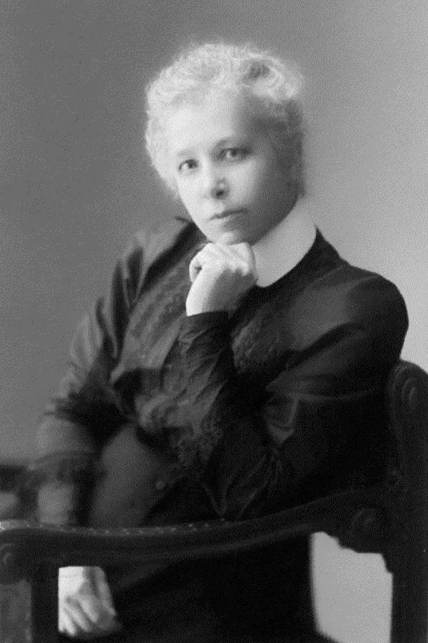 Шиль Софья Николаевна (1863-1928). Фонд № 11