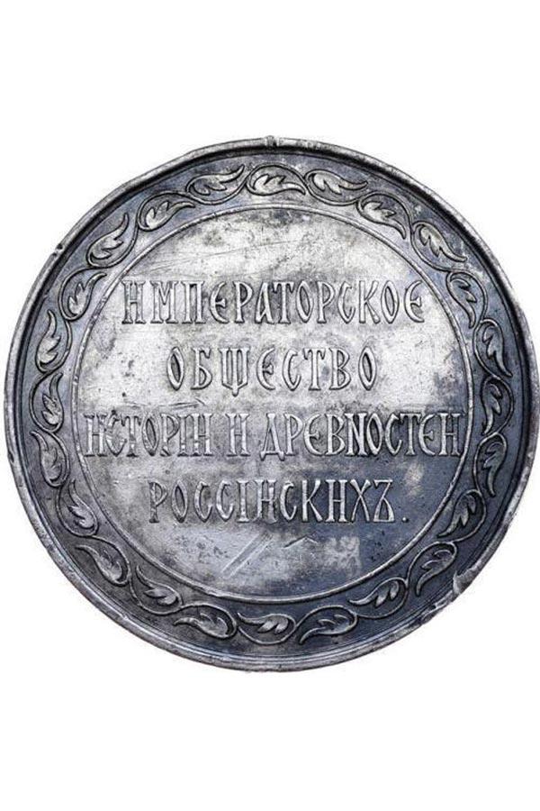 Соколов Егор Иванович (1852–1915). Фонд № 5