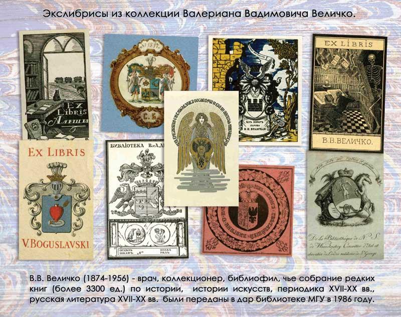 Инструкция по работе с энциклопедией